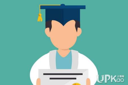 华大新高考联盟2020届高三11月教学质量测评时间安排