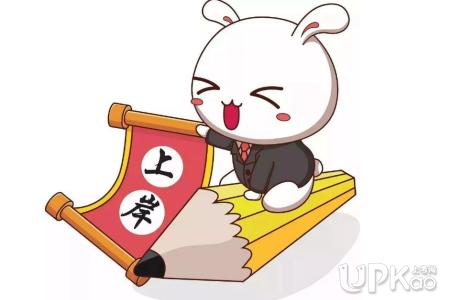 2020江苏淮安市招聘海内外优秀青年人才教师岗120人公告