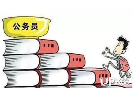 2020年国家公务员考试报名入口官网http://www.scs.gov.cn/
