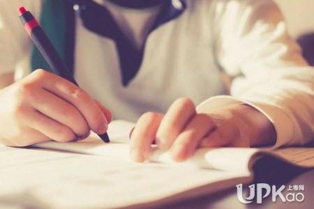 2020年上海高考报名的注意事项有哪些 2020年上海高考报名的政策