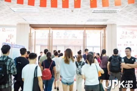 广州市2019年法考主观题考试参考人数有多少