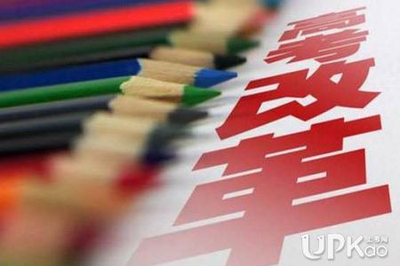 辽宁2020年1月普通高中学业水平合格性考试报名时间