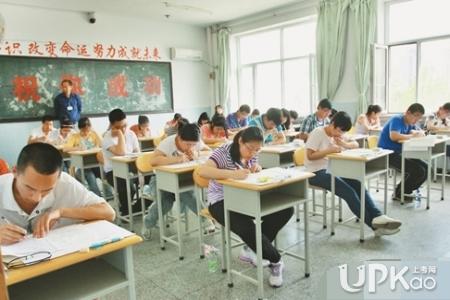 辽宁2020年1月普通高中学业水平合格性考试报名流程(报名办法)