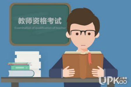 2019下半年教师资格证考试小学教育知识与能力简答题108题(汇总)