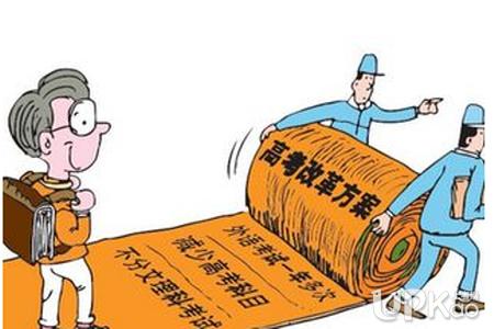 2019重庆普通高中学业水平合格性考试报名入口www.cqksy.cn