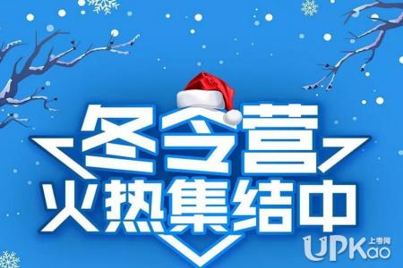 清华大学2020年全球创新冬令营报名通知(官方)