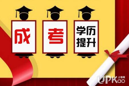 2019广西成人高考准考证什么时候打印 2019广西成人高考准考证在哪里打印