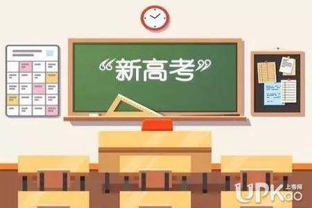 北京市2019年高考加分政策有哪些 北京市2019年高考哪些人可以加分