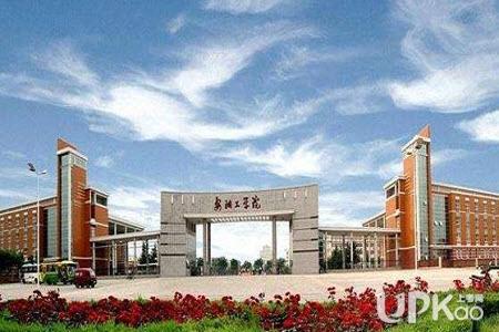 安阳工学院2020年在甘肃省招收飞行员多少人(附报名条件)