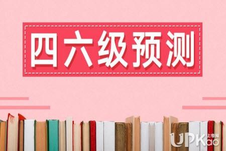 2020年12月份大学英语四六级作文范文及翻译