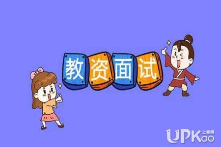 甘肃省2020下半年教师资格证考试面试什么时候报名