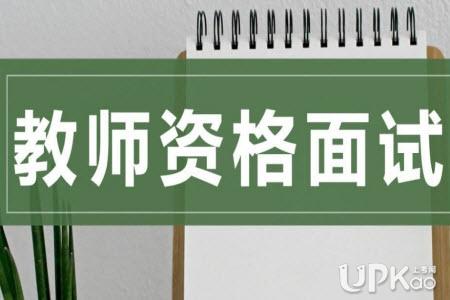 2020甘肃省下半年教资考试面试准考证打印时间http://ntce.neea.edu.cn