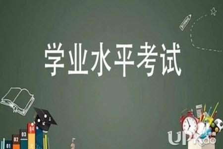 甘肃省2020年冬季普通高中学业水平考试注意事项(时间)