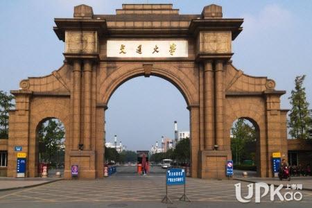 西南交通大学2020年高水平艺术团招生计划是怎样的(官方) isanji.com