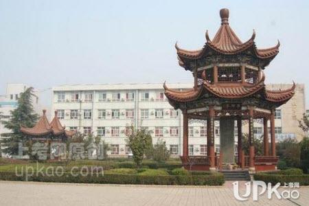 河北南宫中学2020年春季高三生开学前的注意事项