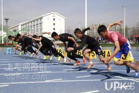 2020河北省高考招生体育类专业测试http://zsjy.xttc.edu.cn/