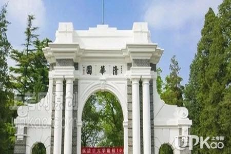 清華大學2020年丘成桐國際數學夏令營報名入口