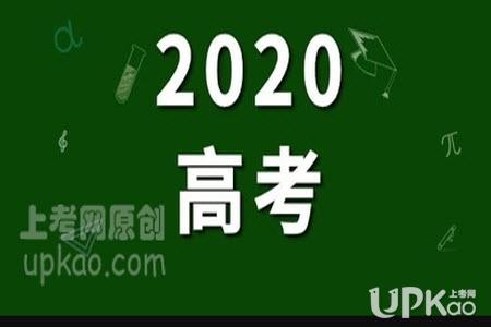 湖南省高考成绩申办系统https://www.hneao.cn/gkcjzm