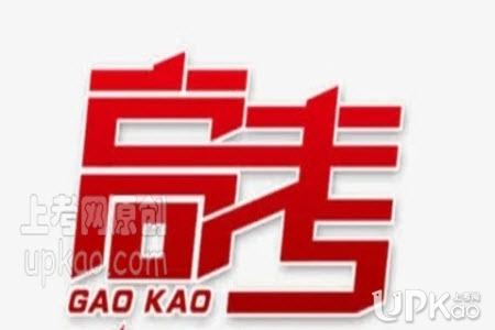 甘肃省2020年高考报名人数有多少(官方)