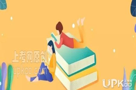 广西2020年高考报名人数有多少 广西2020年高考报名人数有增加吗