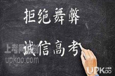 山西教育厅关于仝卓伪造应届生身份的通报(官方)