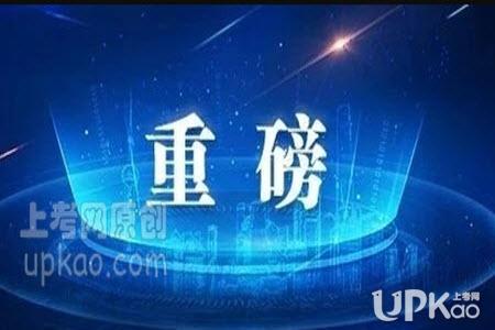 上海2020高考体育专业统考成绩查询www.shmeea.edu.cn