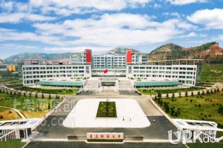 青岛科技大学2020年综合评价招生章程(时间安排)