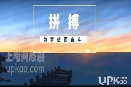 2020年湖南省高考報名人數有多少(官方最新)