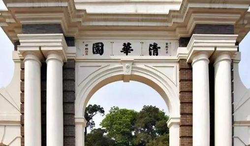 清华大学专业排名最好的专业有哪些