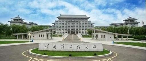 哈尔滨工程大学专业排名2020