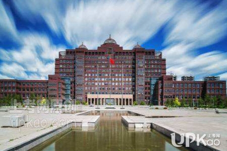内蒙古大学2020年高校招生章程(录取规则)