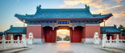 上海交通大学专业排名2020 上海交通大学哪个专业最好