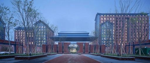 浙江大学专业排名2020 浙江大学哪个专业最好
