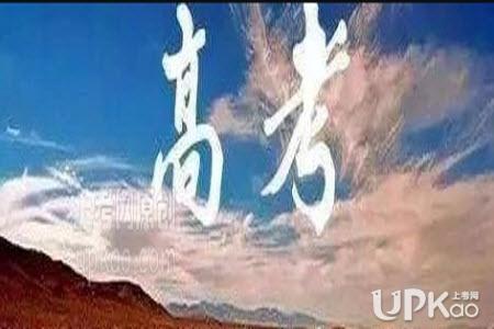 甘肃省2020年高考成绩7月23号公布是真的吗