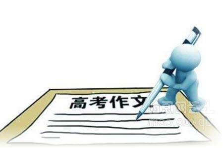 2020北京高考作文范文:以每一颗都有自己的功用为话题写一篇议论文