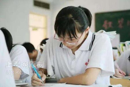 2020高考全国一卷理综试卷高考真题