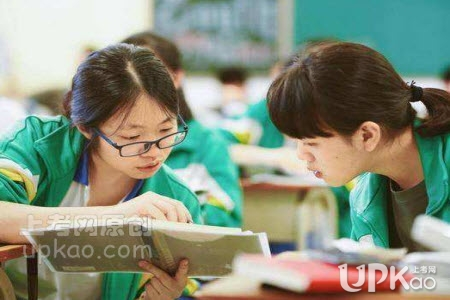 2020高考全国一卷文科数学答案权威解析