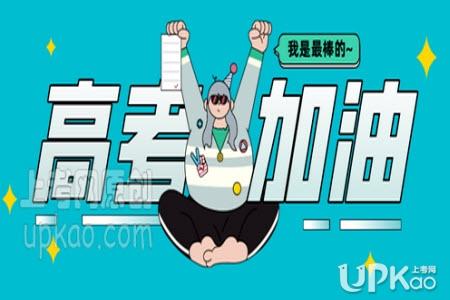 青海省2020年高考招生本科一二批合并是真的吗