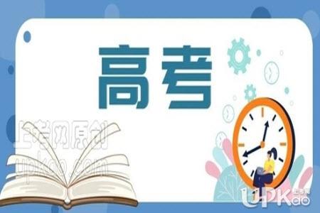 新疆2020年高考成绩预计7月24号公布http://www.xjzk.gov.cn