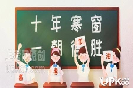2020年重庆市高考文科第一名是谁(分数)