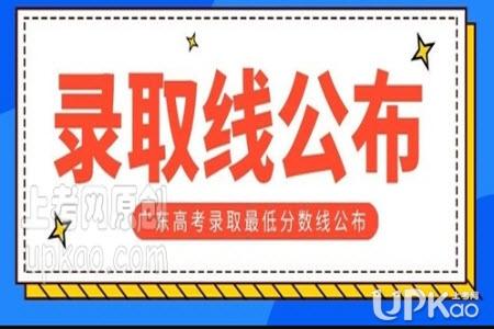 广东省2020年高考分数线公布:文430分理410分