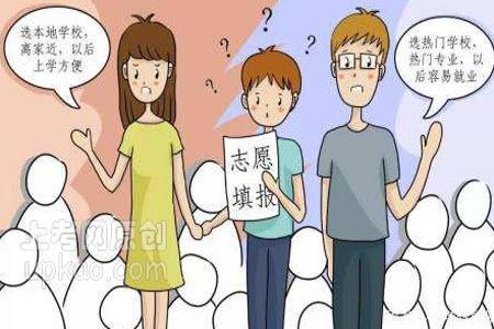2020海南省高考成绩公布时间 海南新高考志愿怎么填报