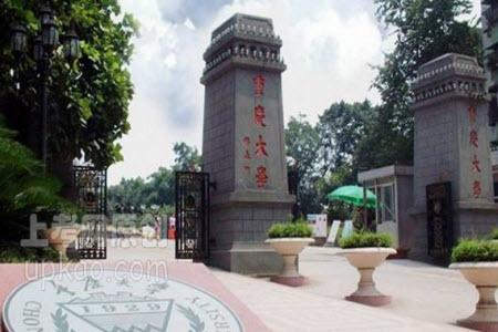 重庆大学2020强基计划校测面试时间 强基计划面试要求有哪些