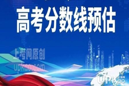 清华北大2020年在湖北省的录取分数线是多少(预测)