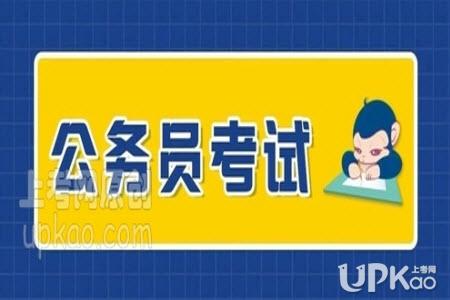 贵州省2020年公务员考试笔试防疫要求有哪些