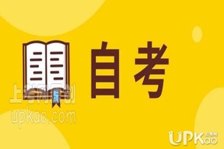 内蒙古2020年8月自学考试成绩公布http://www.nm.zsks.cn/