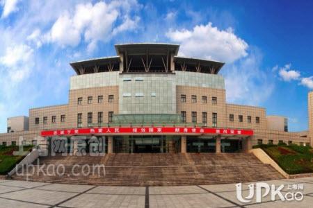 中国人民警察大学2020年高考在河南省的录取分数线