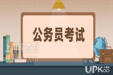 2020年云南省公务员考试笔试疫情防控须知(最新)