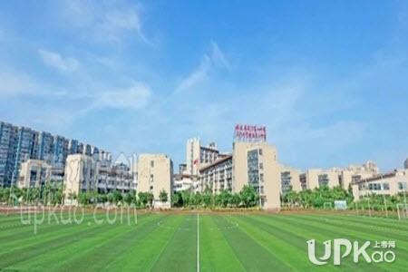 福建省厦门第二中学2020级高一新生入学住宿安排(费用)