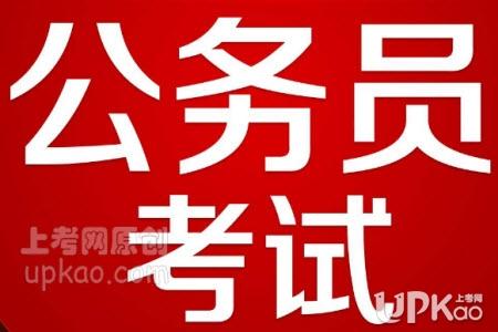 2020年甘肃省白银市考区公务员考试笔试注意事项